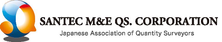 SANTEC M&E Q.S. CORPORATION